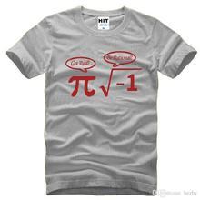 2017 17 18 new Be Rational Get Real Nerdy Geek Pi Nerd T Shirts Men Polyester Cool Math Nerd cycling jerseysed 2017bike Sleeve M