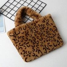 2020 New Fashion Female Furry Bag Winter Handbag Imitation Rabbit Fur Fluffy Totes Joker Wave Handbags Women Bags