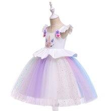 Новое Сетчатое платье для девочек с единорогом одежда с героями мультфильмов костюм на Хэллоуин и Рождество платье с цветочным рисунком, включая Головной убор