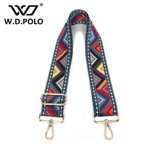 Wdpolo новый национальный ветер ремень дизайн для женщин сумки ширина ручки для сумки легко подбирается отрегулировать золотистой пряжкой сумки ремни AA099