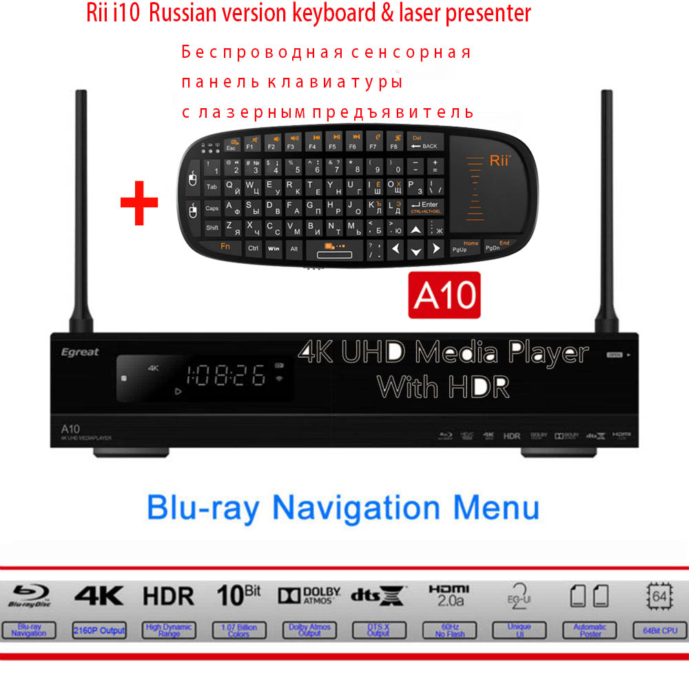 Egreat A10 TV Box 4K UHD Media Player Hi3798CV200 2G/16G WIFI Gigabit LAN HDR 10 Blu ray 3D Dolby ATOMS DTS + Wireless Keyboard