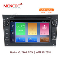 android 9.1 2+32G Touch Screen Car DVD Player GPS Navigation System For Opel Zafira B Vectra C D Antara Astra H G Combo DAB+