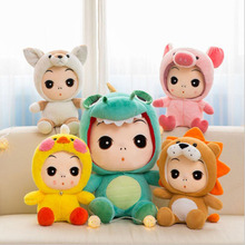 New Style Lovely Pig Lion Rabbit Doll Plush Toy Stuffed Animal Creative Gift Send to Children