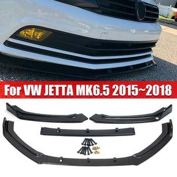 NEW 3PCS Car Protector Front Bumper Lip Splitter Car Sticker Body Kit Spoiler Bumpers For VW JETTA MK6.5 2015~2018