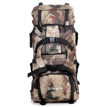 2017 New  High-Capacity Outdoor Camping Backpack Men's Camouflage Hiking Backpack Waterproof Sport Tactical Travel Bags S008