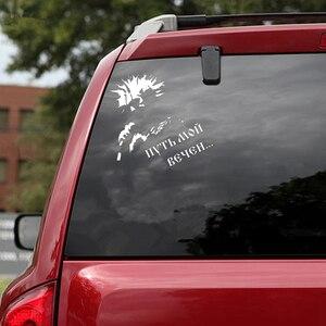 Image 3 - CS 1507 #19*17cm מלך ליצן. KISH. שלי דרך לנצח מצחיק רכב מדבקה ויניל מדבקות כסף/שחור לרכב אוטומטי מדבקות