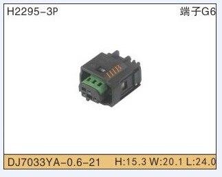 5 компл. 3 P автомобильной Водонепроницаемый автомобильной линии терминала Авто провода клеммы 3-контактный электрические разъемы DJ7033YA-0.6-21 ...