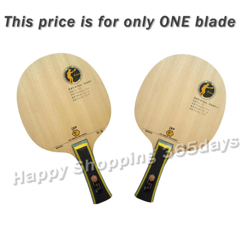 RITC 729 Friendship V-3 (V3, V 3) Wooden Arylate-Carbon OFF++ Table Tennis carbon Blade for PingPong Racket
