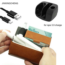 JINXINGCHENG Flip Wallet Leather Case for Iqos 3.0 Pouch Charging 3 Charger Bag Holder Box