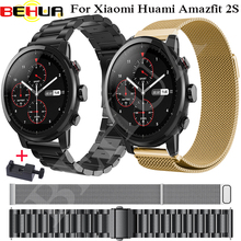 22mm Stainless Steel Strap for Xiaomi Huami Amazfit Pace Stratos 2/2S Watch Bracelet Band Milanese Loop Magnetic Strap Wristband 22mm milanese loop band stainless steel bracelet magnetic strap for pebble time asus zenwatch 1 2 men lg g watch w100 w110 w150