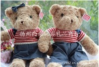60cm The sweater bear giant teddy bear plush toy doll lovers free shipping