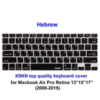 XSKN US Isreal Hebrew Silicone Keyboard Protector Film Cover Skin For All Apple MacBook Pro Air