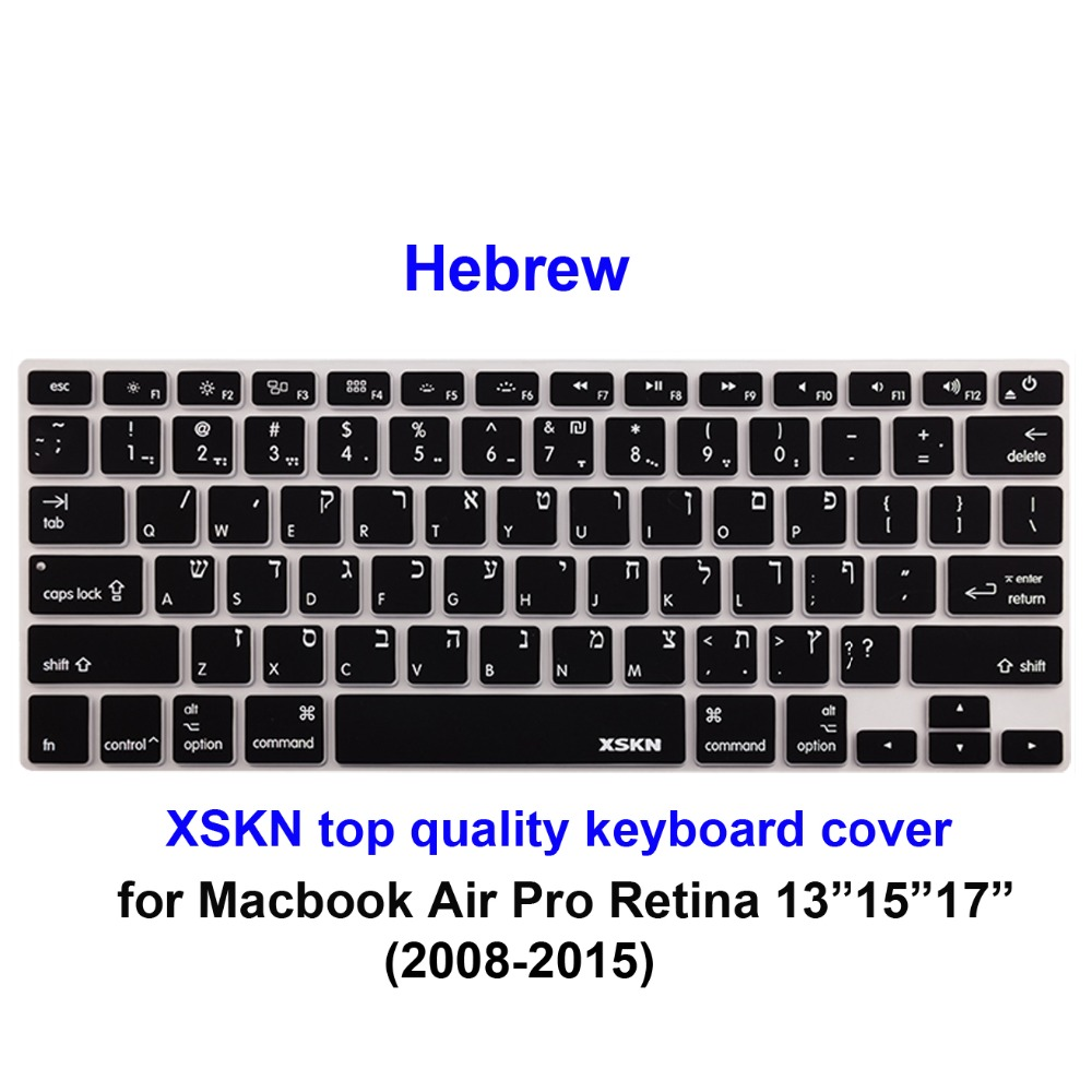 XSKN US Hebrew Silicone Keyboard Isreal English Language Protector Film Cover Skin for Apple MacBook Pro Air Retina 13 15 17