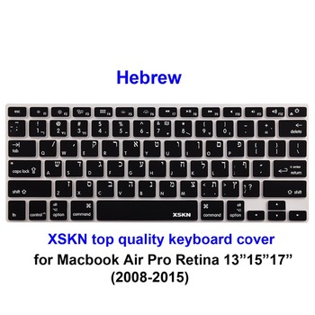 XSKN US Hebrew Silicone Keyboard Isreal English Language Protector Film Cover Skin for Apple MacBook Pro Air Retina 13 15 17 цена 2017