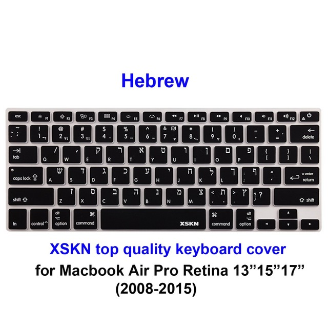 XSKN US hebreo silicona teclado Isreal inglés Protector película cubierta para Apple MacBook Pro Air Retina 13 15 17
