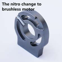 1/8 1/10  rc car Nitro off-road vehicles Truck change brushless perfect  motor  mounting holder  Kyosho HSP SST hobao  FS racing