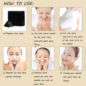 Отбеливающее мыло для лица глубокое очищение черное мыло контроль масла лифтинг укрепляющее средство для мытья лица Уход за волосами ванна уход за кожей