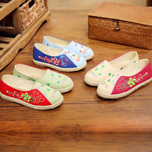 Flats 2018 autumn new cloth shoes women shoes soft bottom embroidered shoes comfortable national wind old beijing cloth shoes in the new baotou embroidered to raise the national wind leisure women shoes cool slippers home