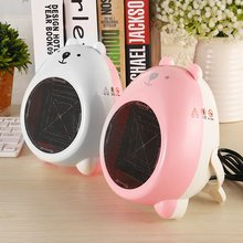 Cartoon Heater Fans Portable Handy Mini Personal Ceramic Space Heater Stove Electric Winter Warmer Fan