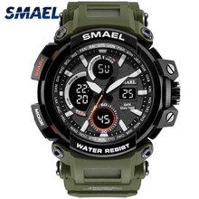 SMAEL New Mens Watch Sport Quartz Men Wristwatches 10 color options Led Digital Sports Watches Relogio Masculino