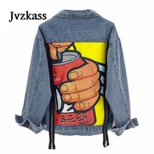 Jvzkass 2019 spring new Korean version of the patch casual denim jacket students short loose tide Z120