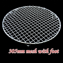 new AISONG 305mm round stainless steel 304 grill net with foot,BBQ meshes  bbq racks,round grid,round grate