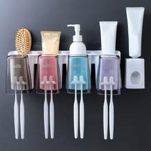 Wall Mount Shelves Bathroom Automatic Toothpaste Dispenser Mug Toothbrush Drainer Holder Cup(China)