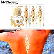 M-theory Golden Metallic Temporary Tattoos Makeup Body Arts Jewelry Flash Tatoos Stickers 21x15cm Bikini Swimsuit Makeup Tools