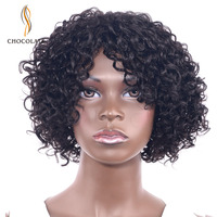 CHOCOLATE Brazilian Kinky Curly Wigs Machine Made Wig 100% Remy Human Hair Short Wig for Black Women 8 inches