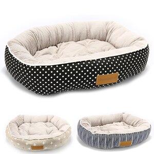 Image 5 - Cama de mascotas para perros y gatos productos para mascotas grandes, productos para cachorros, cama para perros, colchoneta, banco, sofá para gatos, suministros py0103