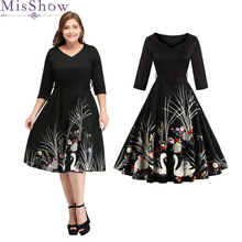 In Stock Navy Blue Cocktail Dresses Elegant Short Little Black Dress Cotton Formal Cheap Simple Belted Floral Prom Gown