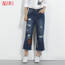2017 LEIJIJEANS NEW Arrival jeans with high waist tassel fringe hole jeans women ripped jeans with Embroidery wide leg pants