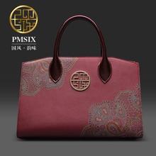 Pmsix 2017 new leather female bags split leather cowskin women designer bag fashion shoulder bag P120067