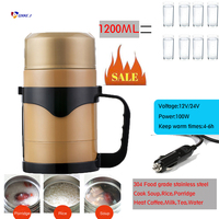 1.2L 12V Car kettle Car Heating Cup Travel Coffee Holder Soup Cooking Pot Water boiling Electric Thermos Auto Adapter
