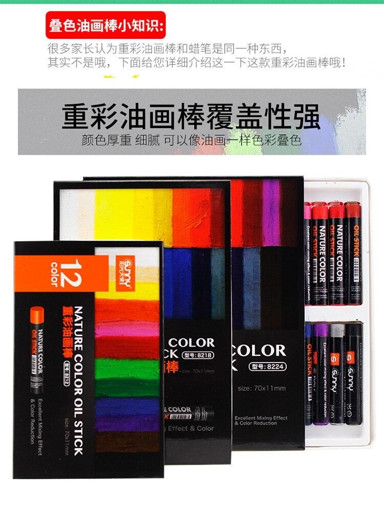 12 36 50 cores pesado-cor canvas vara