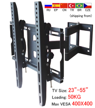 DL-WA-88ST 50KG  55inch 42inch 3 armS retractable FULL motion lcd wall mounted bracket led tv drop down lift