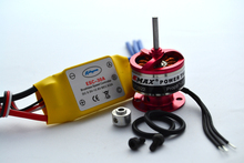 30A ESC Speed Controller 1200KV Brushless Motor w Prop Saver drone dron quadrocopter helicopter quadcopter