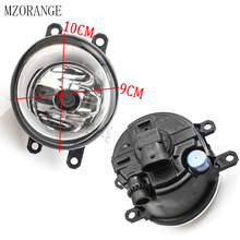 купить MZORANGE Front Bumper Fog Light For Toyota Corolla 2007 2008 2009 2010 Right/Left Grille Cover Bezel Grille Cover Switch H11 дешево
