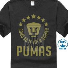Popular Pumas Soccer Buy Cheap Pumas Soccer lots from China