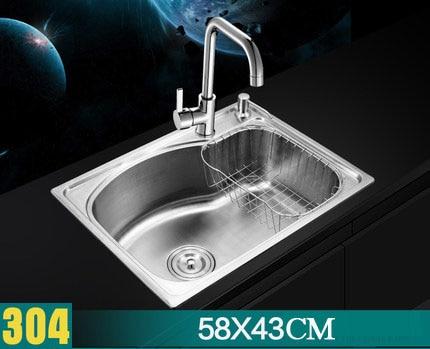 Us 168 0 Bayka 201 304 Stainless Steel Brushed Matte Kitchen Sink Drain Assembly Waste Strainer Basket Faucet Dispensor Optional In Kitchen