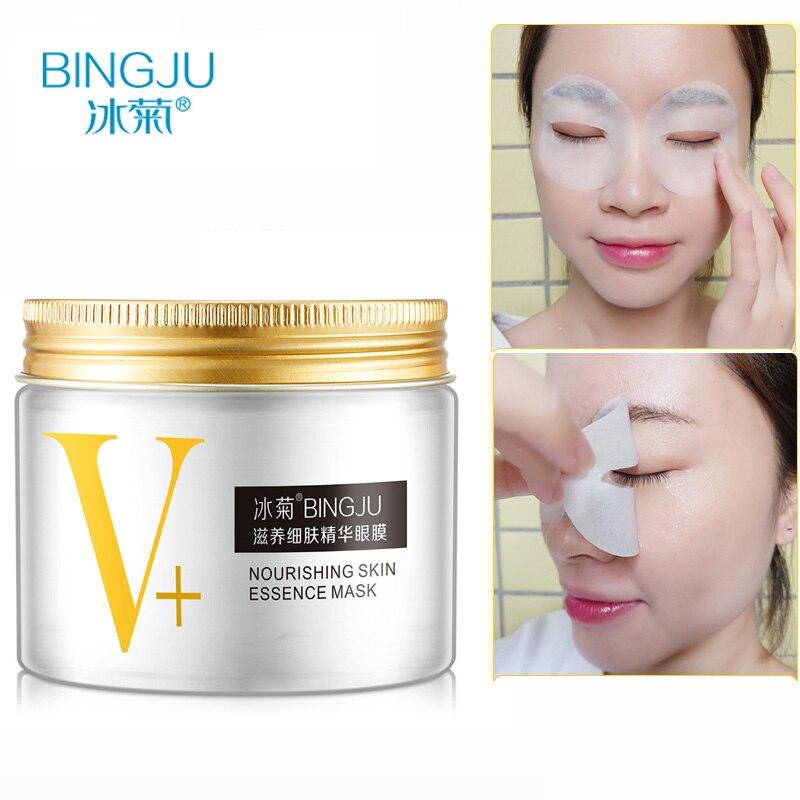 BINGJU 80 pcs masque pour les yeux femmes gel de Collagène protéines de lactosérum soins du visage sommeil correctifs Dissiper les rides Anti-vieillissement Blanchiment hydratant