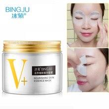 BINGJU 80pcs מסכת עיניים נשים קולגן ג'ל חלבון מי גבינה טיפול פנים תיקוני שינה לפזר קמטים אנטי אייג 'ינג