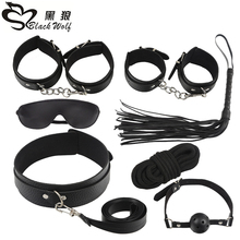 цена на 7 Pcs/set Sexy PU Sexual abuse Leather BDSM Sex Bondage Set Hand Cuffs Footcuff Whip Rope Blindfold Erotic Sex Toys For Couples