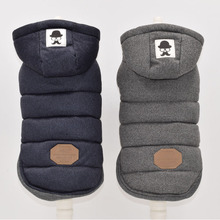 Two Feet Winter Dog Clothes Blue Grey Color S-xxl Size For Choice Super Warm And Soft Cotton Padded Dog Winter Pet Dog Jacket (China)