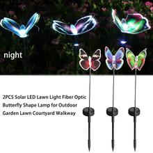2 шт. работающая на солнечной энергии газонная светодиодная волоконно-оптическая лампа в форме бабочки для наружной садовой лужайки во дворике