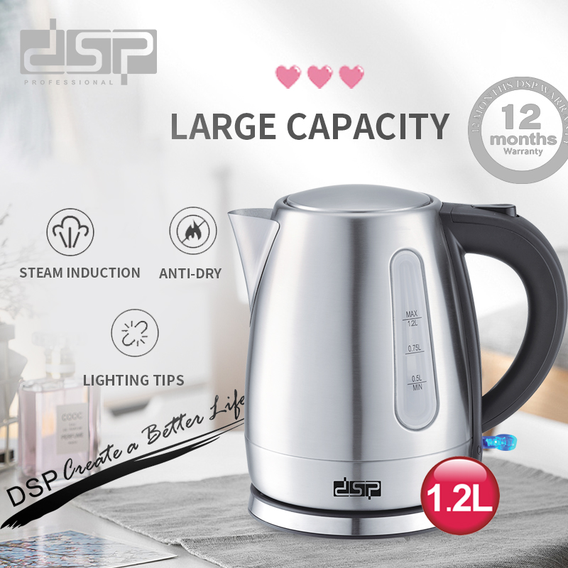 DSP1.2L Mini Electric Kettle Stainless Steel 1850W Household Electric Kettle Tea Heater220V-240V
