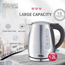 DSP1.2L Mini Waterkoker Rvs 1850W Huishoudelijke Elektrische Waterkoker Thee Heater220V 240V