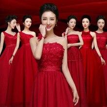 LC074M Wine Red Gown China Coral Colored Bridesmaid Dresses Slim Long Plus  Size Bridesmaid Dress Vestidos 545b657b2145