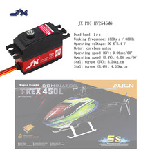 цена на JX PDI-HV2545MG PDI-HV2546MG 25g Metal Gear Digital High Voltage Tail Servo for RC TREX Align ALZRC 450 500 Helicopter Airplane