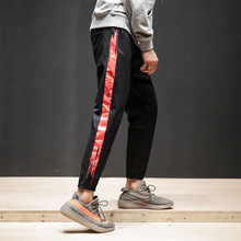 Outdoor 2019 Spring Autumn harem striped loose elastic waist track teenagers sport joggers gym training ankle length pants